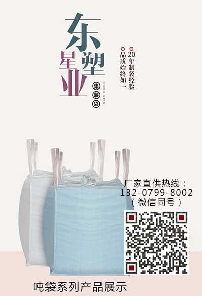 供应饲料编织袋,鹰潭编织袋生产厂家